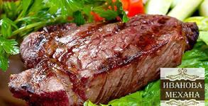 Наслади се на вкусотии! Основно ястие и салата по избор