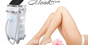 Център Monic SPA Club