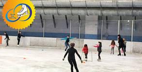 Кънки клуб Gold Ice Infinity