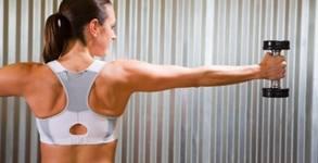 4 фитнес тренировки с инструктор - без или със месечна карта с неограничен брой посещения
