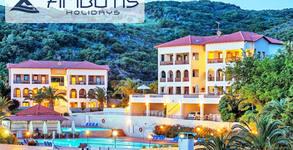Ранни записвания за Майска почивка на Халкидики! 3 или 4 нощувки със закуски и вечери за двама в хотел Xenios Theoхenia****