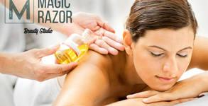 Beauty Studio Magic Razor