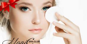 Грижа за лице! Почистване, диамантено дермабразио и зимна терапия