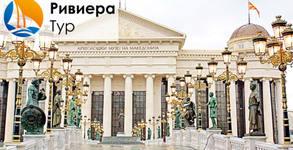 Предколедна екскурзия до Скопие! Нощувка със закуска, плюс транспорт