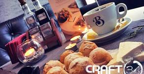 Мекици, бухти или пържени филийки, плюс горещ шоколад с парченца лешници, чай или кафе