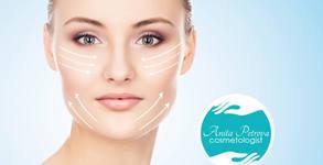Безиглена мезотерапия на лице с anti-age и лифтинг ефект