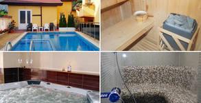 Семеен хотел Далиа***
