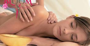 60 минути релакс! Меден масаж на цяло тяло