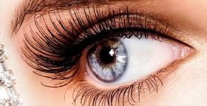 """Ламиниране на мигли, удължаване """"косъм по косъм"""" или с 2 - 4D ефект, или боядисване на вежди с Brown Henna"""
