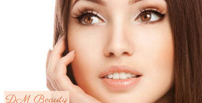 Терапия за лице BB Glow, плюс трайно извиване на мигли