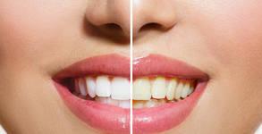 SuN - Dental