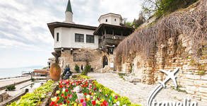 Еднодневна екскурзия до нос Калиакра и Ботаническата градина в Балчик на 25 Април