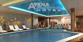 Хотелски комплекс Арена Мар