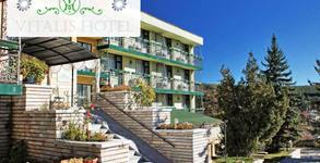 Хотел Виталис**
