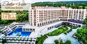 lti Dolce Vita Sunshine Resort**