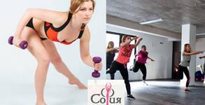 Програма за отслабване с тренировки и лекции по здравословно хранене