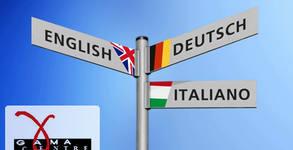 Курс по английски, немски, френски или италиански език - ниво А1 или А2