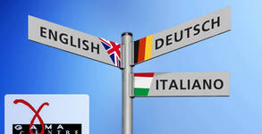 Курс по английски, гръцки или немски език, ниво по избор
