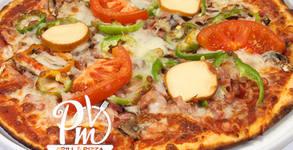 Свежа салата, ръчно приготвена пица или паста, по избор - за консумация на място или за вкъщи