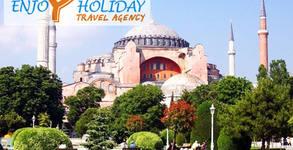 Опознай Истанбул! Нощувка със закуска, плюс транспорт и посещение на Къркларели