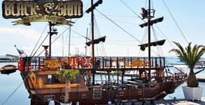 Пиратски кораб Black Sam