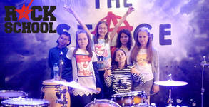 Музикален рожден ден за 20 деца от 6 до 18г! 3 часа с водещ, караоке, снимки и уроци по китара и барабани