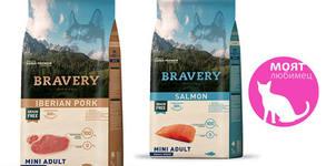 2кг кучешка храна Bravery със свинско месо или сьомга