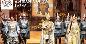 """Премиера на операта """"Княз Игор"""" на 2 Юли"""