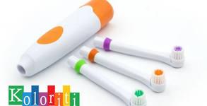 Електрическа четка за зъби с 3 сменяеми глави, в цвят по избор