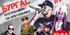 """Хип-хоп пиесата """"Секс, наркотици & Hip-Hop"""" с гост F.O. и Пеева - на 12 Април"""