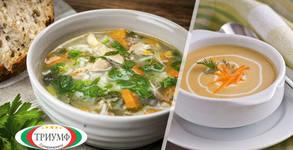 2 или 4 супи по избор от топлата витрина