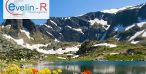 Посети Боровец, връх Мусала и Мусаленски езера! 2 нощувки със закуски, плюс транспорт