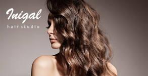 Боядисване на коса с професионална боя Goldwell, плюс подстригване и оформяне
