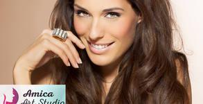 Кератинова терапия за коса Alfaparf Milano с изглаждащ ефект