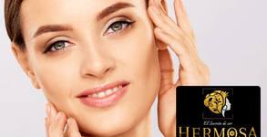 Безиглена мезотерапия на лице, плюс хидратираща маска, криотерапия и масаж