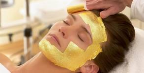 Златна терапия за лице с улразвук, ампула и anti-age маска