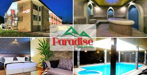 SPA Хотел Paradise****