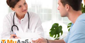 Микробиологично изследване на гърлен и/или носен секрет