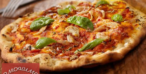 Пица-ресторант Омонимо