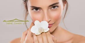 Терапия за лице BB Glow - за кожа с равномерен и сияен тен