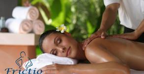 Болкоуспокояващ шиацу масаж на цяло тяло с билкови масла, плюс масаж на глава и рефлексотерапия