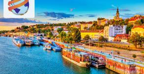 Посети Бирфеста в Белград на 22 Август - еднодневна екскурзия