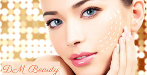 Dm Beauty Cosmetics