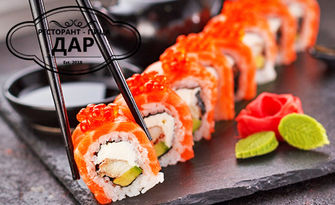 Суши сет по избор - с 16, 32 или 64 хапки, от Ресторант ДАР