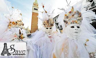 Екскурзия за Карнавала във Венеция! 2 нощувки със закуски, плюс транспорт и посещение на пещерата Постойна, от Save Tours