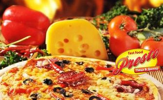 Вкусно хапване! 4 пици по избор, от Пица & дюнер Presto