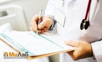 Хормонално изследване на щитовидната жлеза - TSH, от СМДЛ МиЛаб