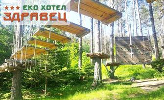 Забавление в Родопите, край Пловдив! Вход за въжена градина за 4 човека, от Еко хотел Здравец***