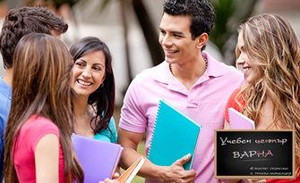 Курс по бизнес английски език, ниво А1, с 30 учебни часа, от Учебен център - Варна
