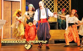 """Оперетата """"Българи от старо време"""" на 30 Юни, в Музикалния театър"""